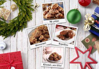 Λιώνω για μελομακάρονα! Φτιάξτε τις συνταγές που διάλεξα για εσάς και πάρτε το βραβείο των γιορτών για το 2016-featured_image