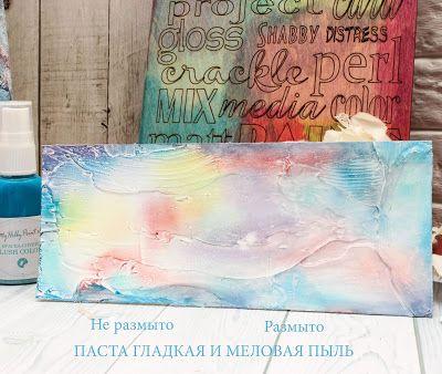 *Скраповый мир*: Тысяча красок от Myhobbypoint. Интервью с российским производителем