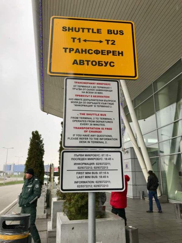 Sofia airport transfer - 9