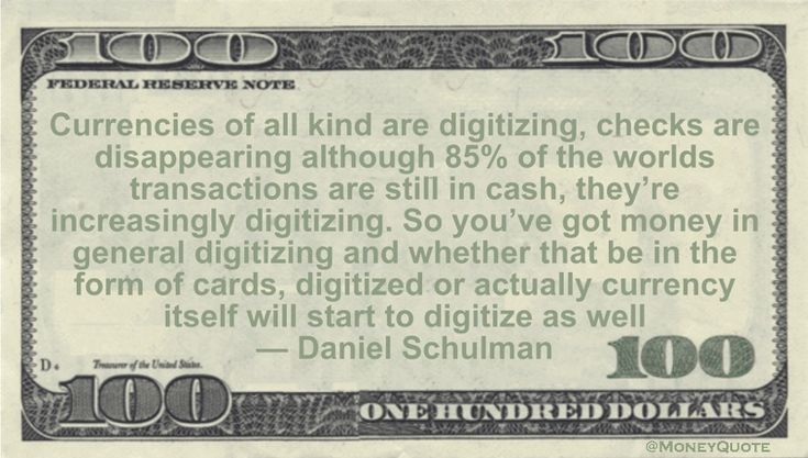 Daniel Schulman Money Quote saying every form of consumer - consumer form