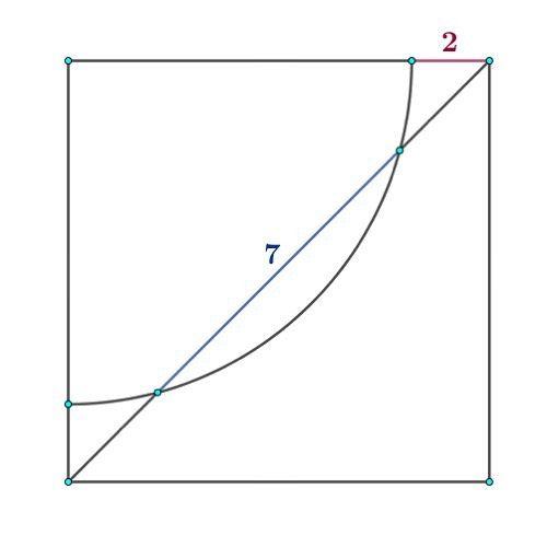 Area of the square? #mathematics #satexam #actexam