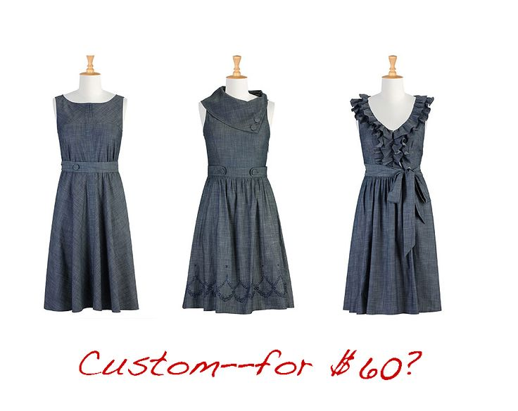 denim bridesmaid dresses - cute country wedding style