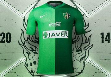 """Club Atlas Clausura 2014 Nike """"Mexico"""" Jersey"""