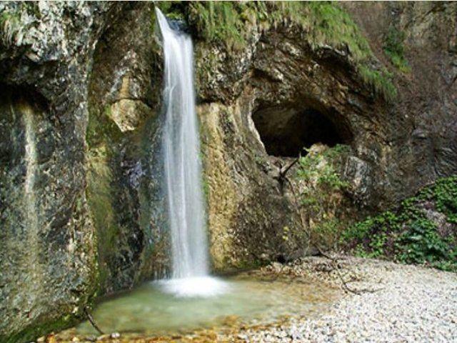 Cascada Săritoarea Bohodeiului