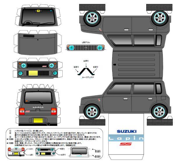 paper toy car templates - Jolivibramusic
