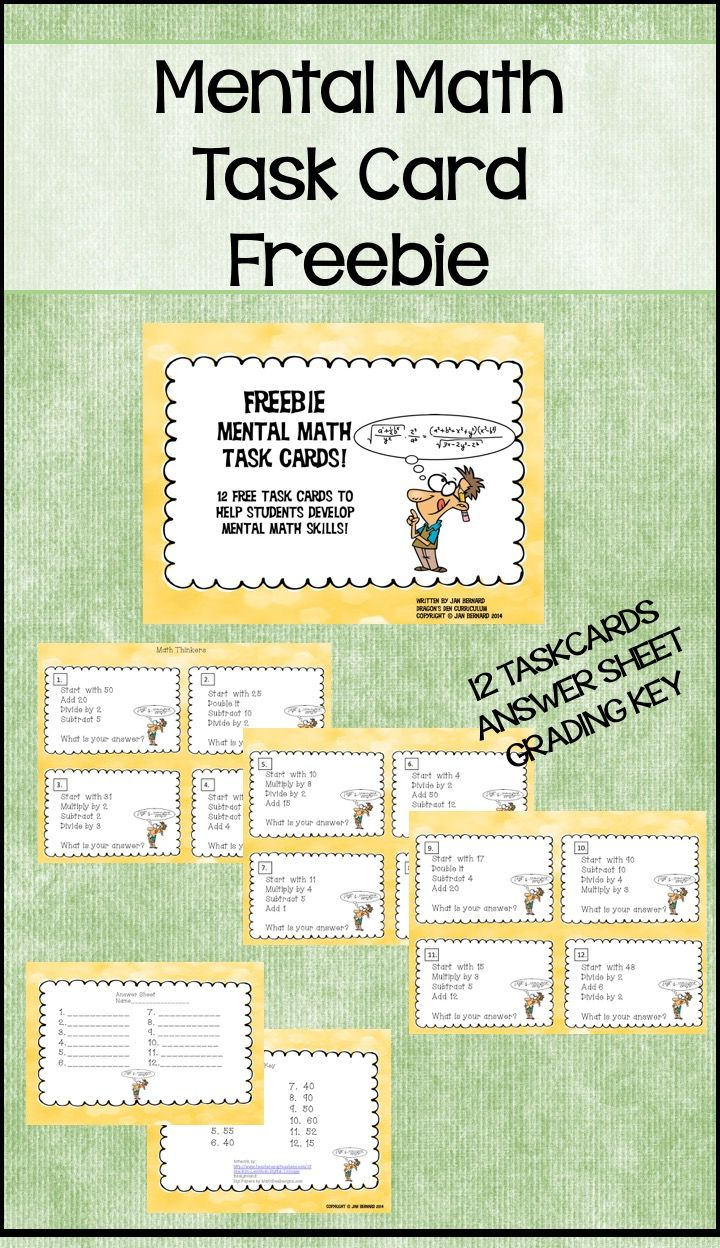 The ability to do mental math is an important skill all students must have. The trick is to make sure students get lots and lots of practice using those mental math skills to solve problems. Make that practice fun with these twelve free mental math task cards that includes everything you need for a center or for group work!