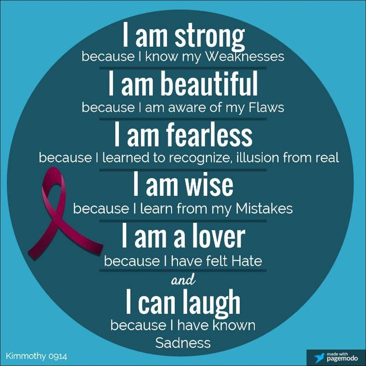 Brain Aneurysm Survivor : strong, beautiful, fearless, wise, lover, laugh...