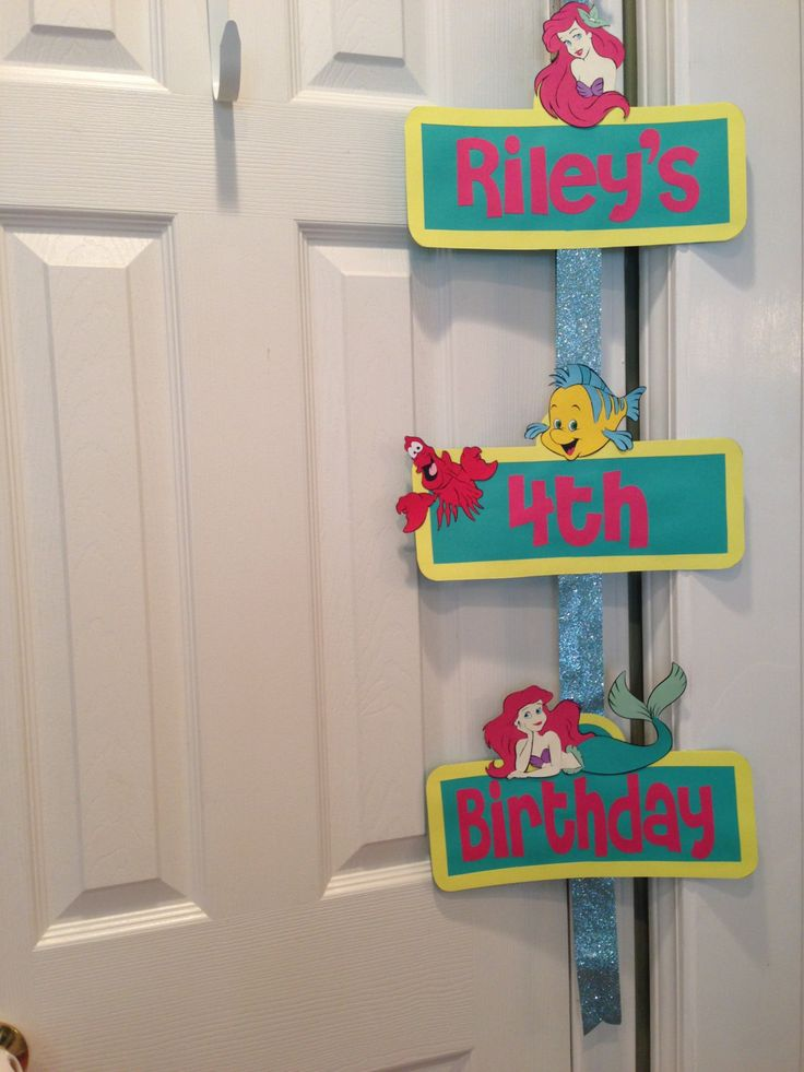 The Little Mermaid Ariel Happy Birthday Party by DecorationsbyGERI, $24.00