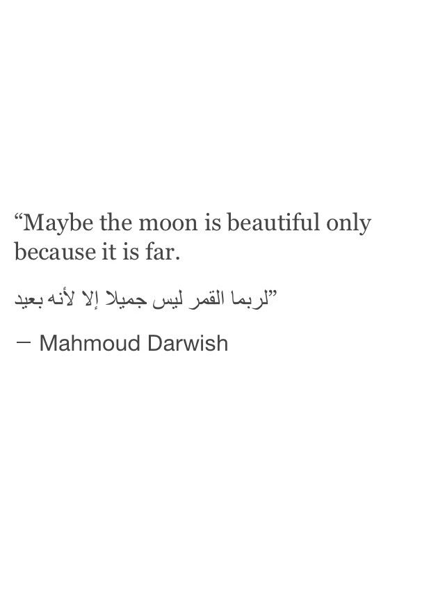| Mahmoud Darwish |