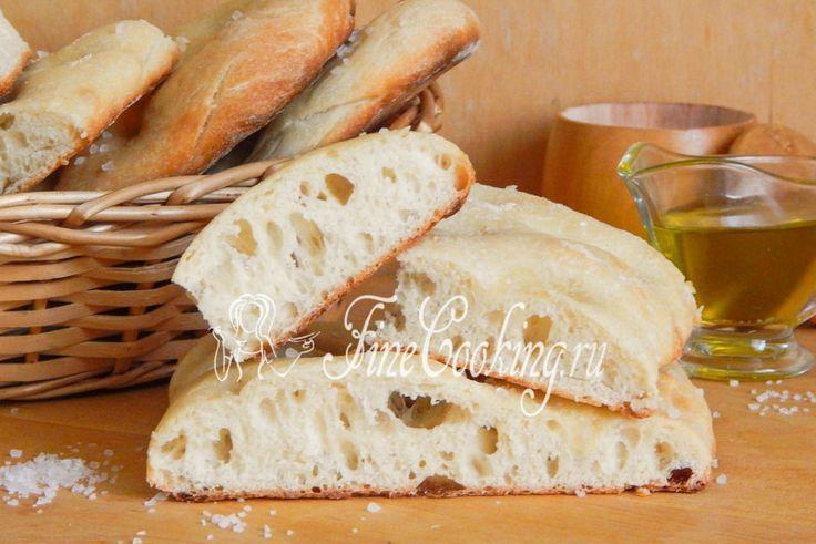 Итальянская фокачча - рецепт с фото