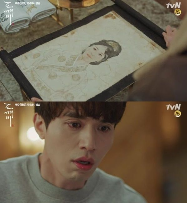 The Quest to Die Takes on New Meaning in Goblin as Episodes 7 and 8 Remain Steady in 12% Ratings | A Koala's Playground