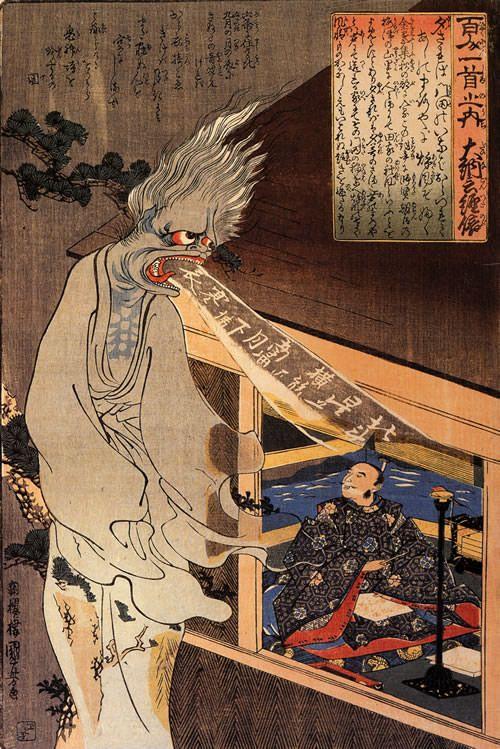 (Image of ukiyo-e master Utagawa Kuniyoshi-end of the Edo period) in Dainagon through trust Zhi Hyakunin