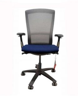 17 mejores ideas sobre sillas de oficina baratas en for Sillas de oficina usadas