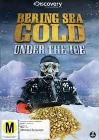Золотая лихорадка. Берингово море: Под лед 7 сезон — СМОТРЕТЬ ОНЛАЙН
