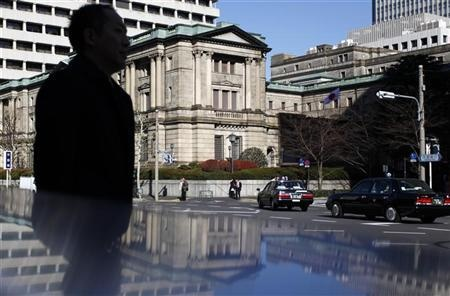 Japan government, Bank of Japan mull setting job growth as common goal: paper