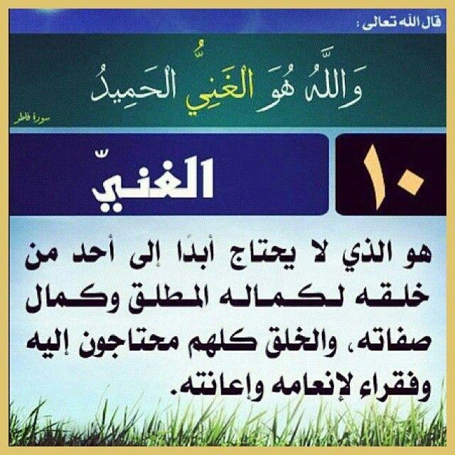 مدونة فذكر اسماء الله الحسنى شرح بحث Google Highway Signs Arabic Calligraphy Signs