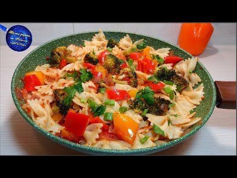 ВКУСНЫЙ ОБЕД ЗА 15 МИН.  Ароматный,быстрый ,потрясающе #вкусный  #обед  можно приготовить за 15 мин. #Рецепт очень легкий и простой. Рекомендую,будете очень довольны.