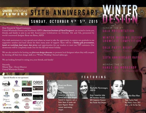 United Wholesale Winter Design Gala 2015