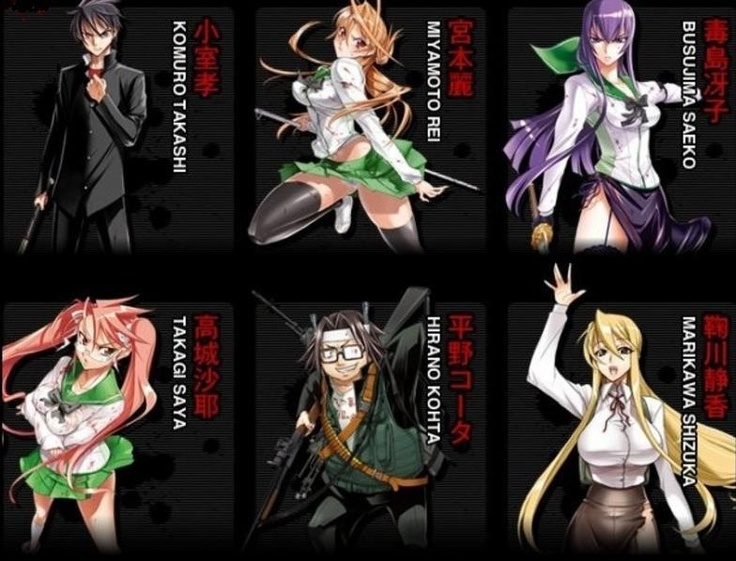 :) highschool of the dead  One cool anime! :-)