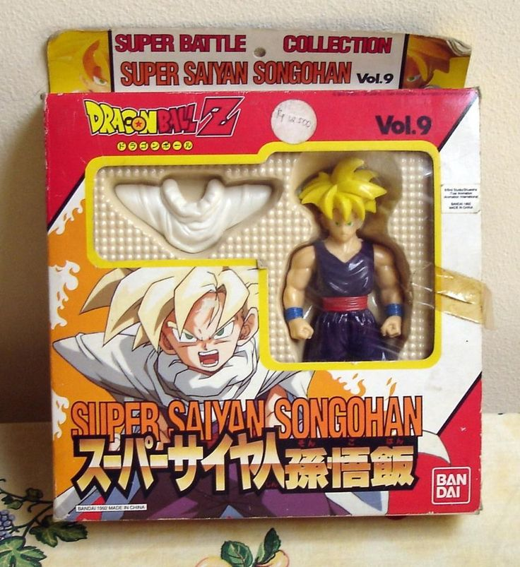Super Saiyan Songohan Dragon Ball Z Super Battle Collection Vol.9 Bandai