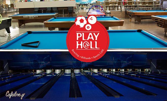 Play Hall – Bowling
