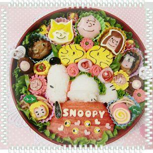 Peanuts Snoopy Bento