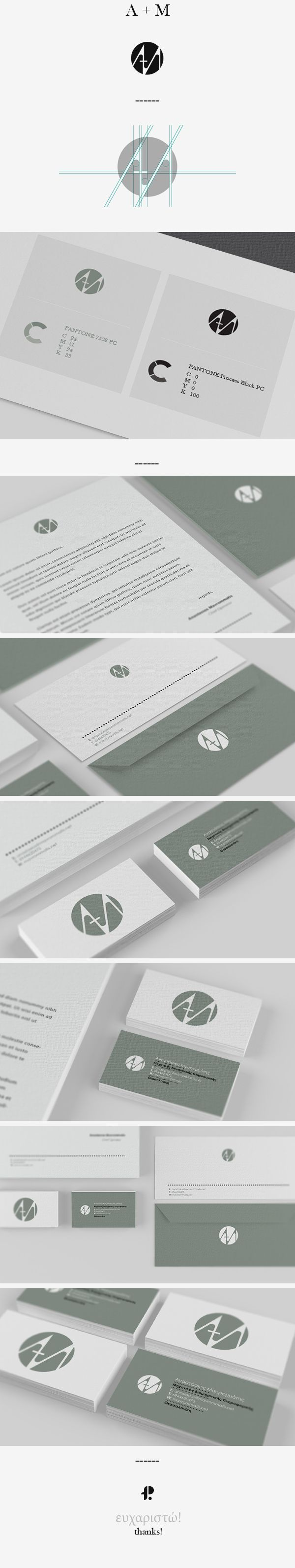 Letterhead logos don't have to be positioned in the top left corner, nor must they be surrounded by contact information. This letterhead design showcases the brand with a central, color logo on top and reserves the contact information for a simple line below the body copy.