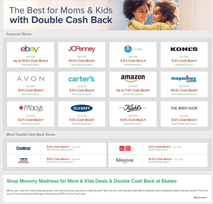 Shop Mommy Madness for Mom & Kids Deals & Double Cash Back at Ebates
