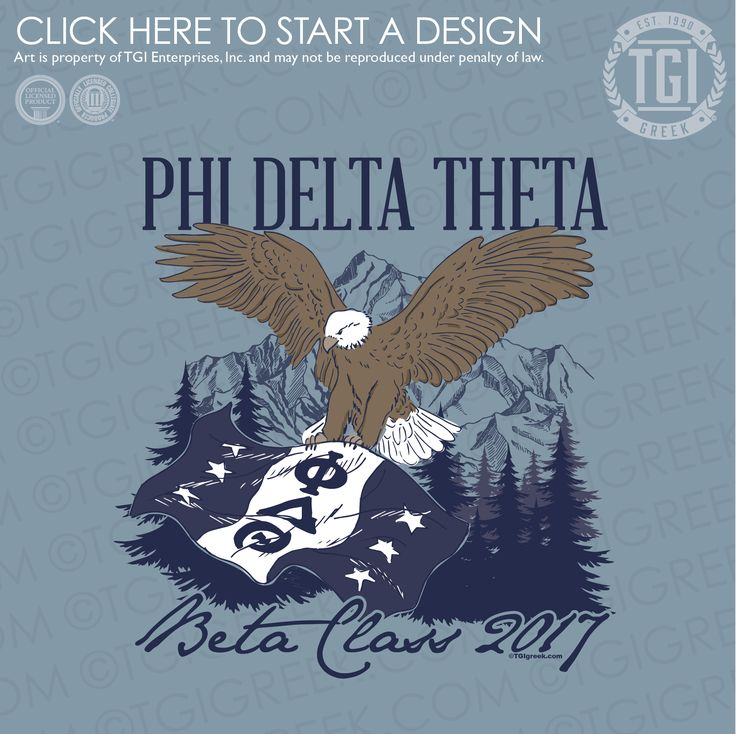 Phi Delta Theta | ΦΔΘ | Beta Class | PR | Fraternity PR |TGI Greek | Greek Apparel | Custom Apparel | Fraternity Tee Shirts | Fraternity T-shirts | Custom T-Shirts