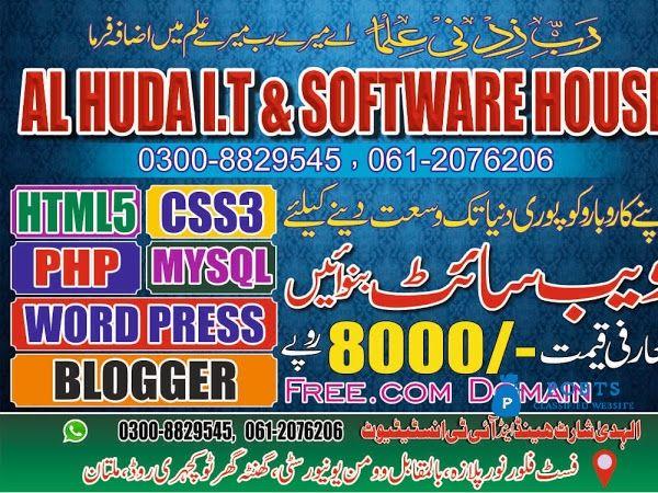 multan online online