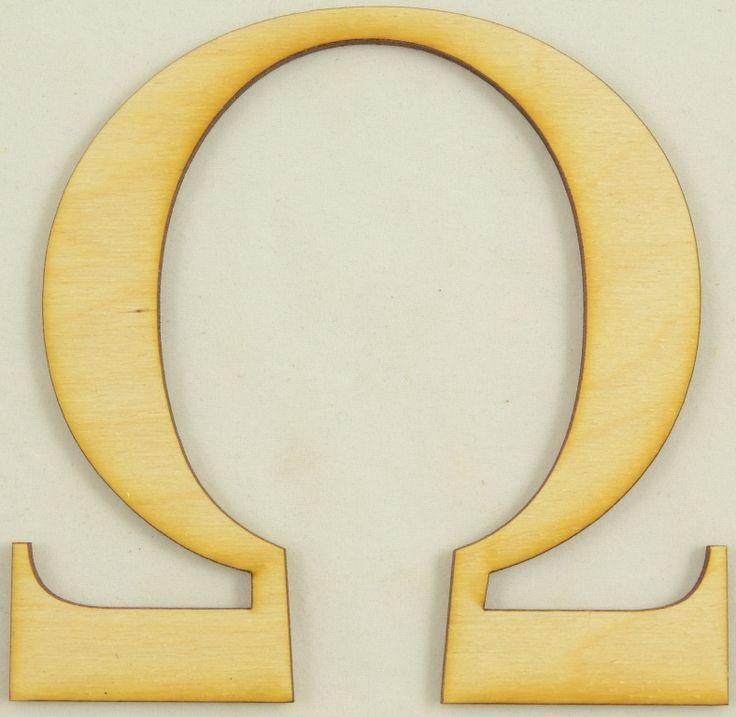 cmomega omega greek letter