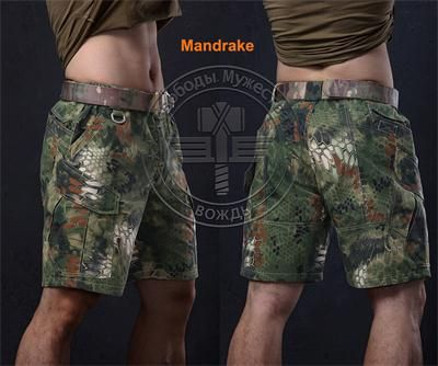 New Summer Nomad military shorts Knee length short pants for trainning Camouflage ripstop Kryptek army shorts lightweight