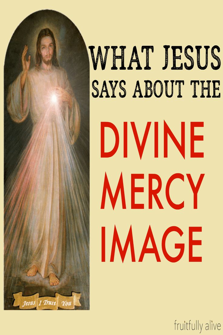1000+ Ideas About Divine Mercy On Pinterest