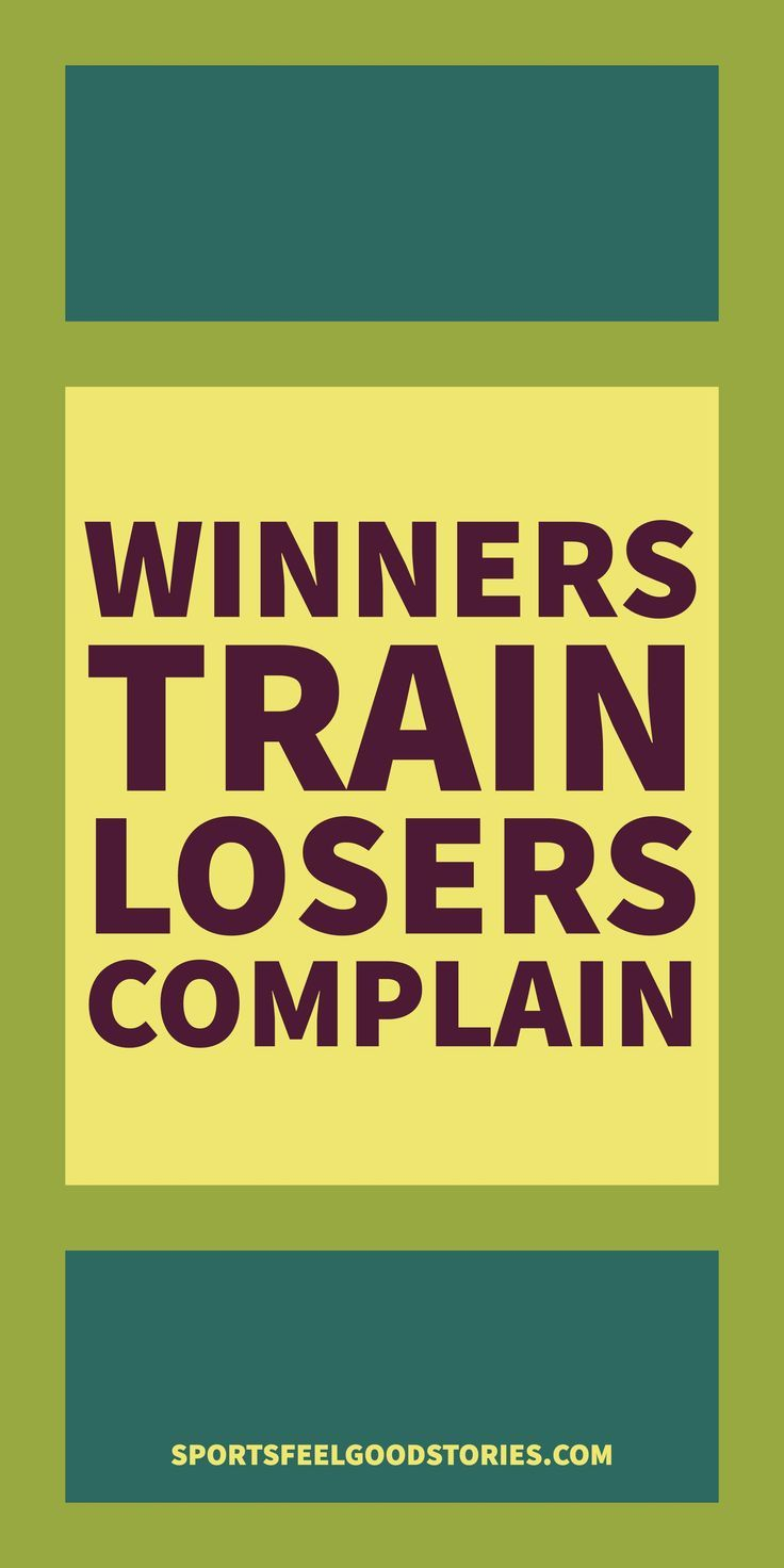 """Teamwork Quotes — Good Team Sayings and Famous Phrases.  """"Winners Train - Losers Complain"""" is one example. """"One Dream - One Dream"""" is another.  Inspiring and motivating quotes to help you overcome a challenge or hardship."""