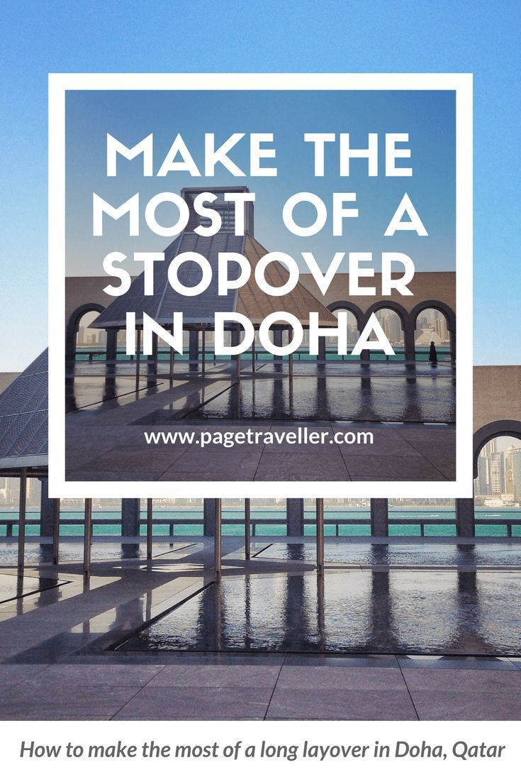 24 Hours In Qatar Long Layovers Asia Travel Travel Blog