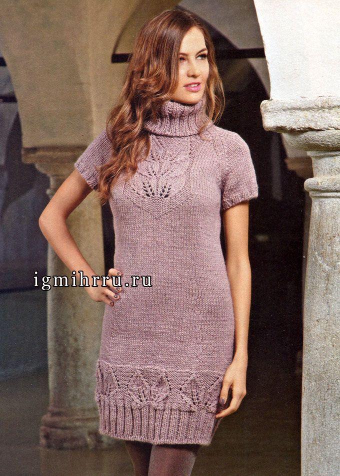 Платье с ажурными узорами и высоким воротником, от итальянских дизайнеров. Спицы
