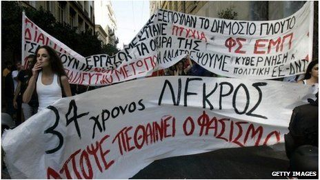 Eurozone news: http://reyesglobaltrade.wordpress.com/2013/11/21/eurozone-ministers-are-losing-patience-with-greece/