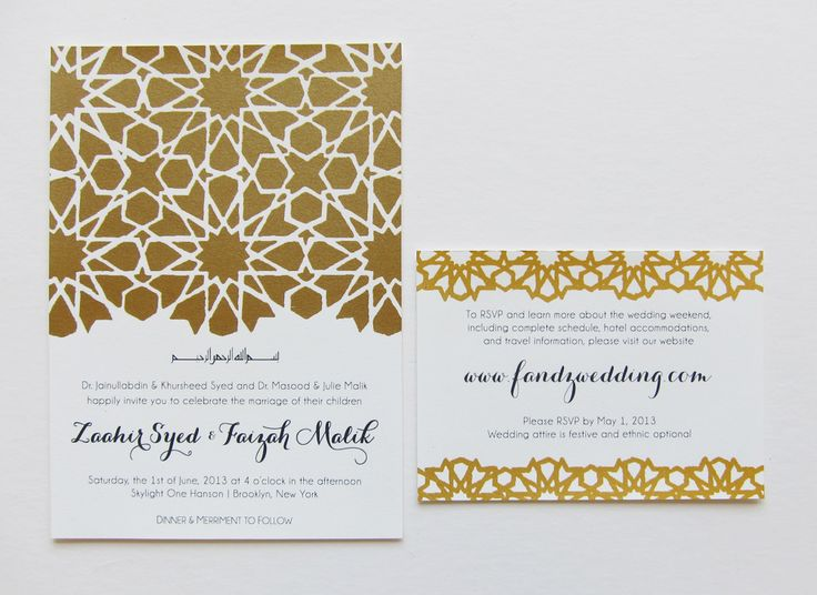 Alive & Kicking: Screen Printed Wedding Paper Suite :: Islamic Geometric Patterns