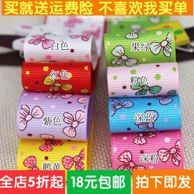 https://item.taobao.com/item.htm?id=520722200396
