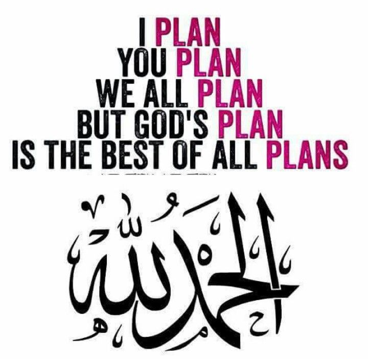 They Plan and Allah swt plans and Allah swt is the best planner. Quran