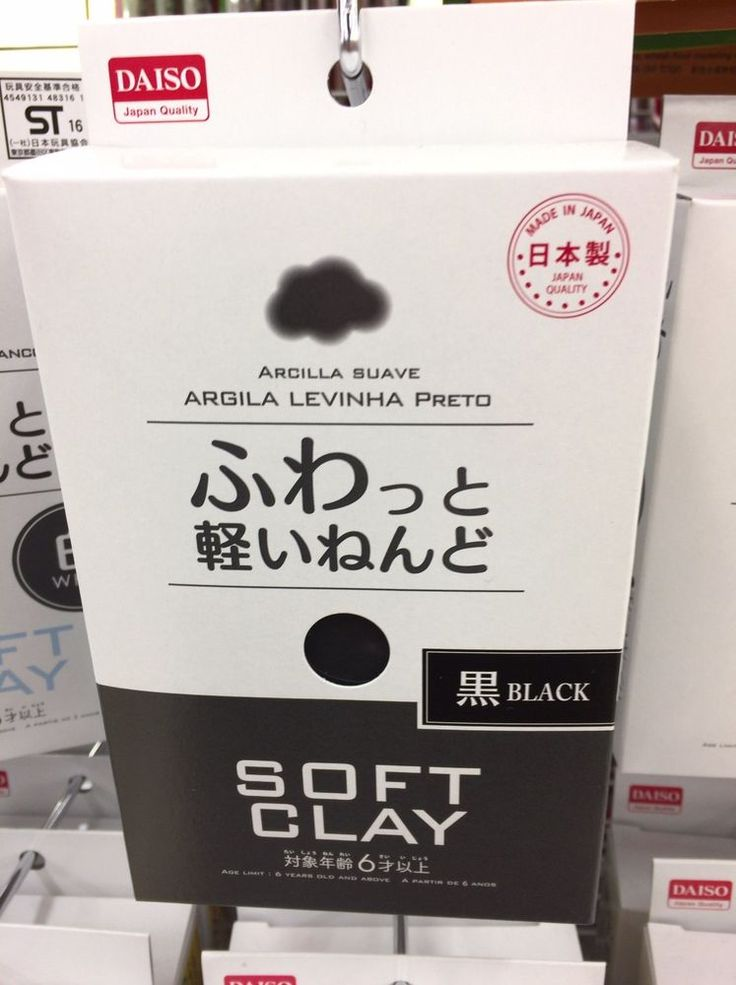 DAISO JAPAN DIY Soft Clay Arcilla Suave Lightweight BLACK Made In JAPAN F/S #DAISO