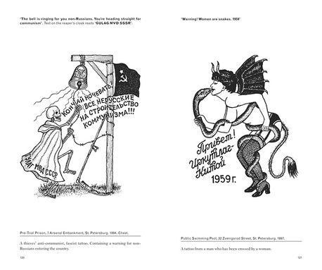 Russian Criminal Tattoo Encyclopaedia Volume III - 5