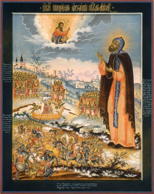 Икона св. благ. кн. Александр Невский в схиме