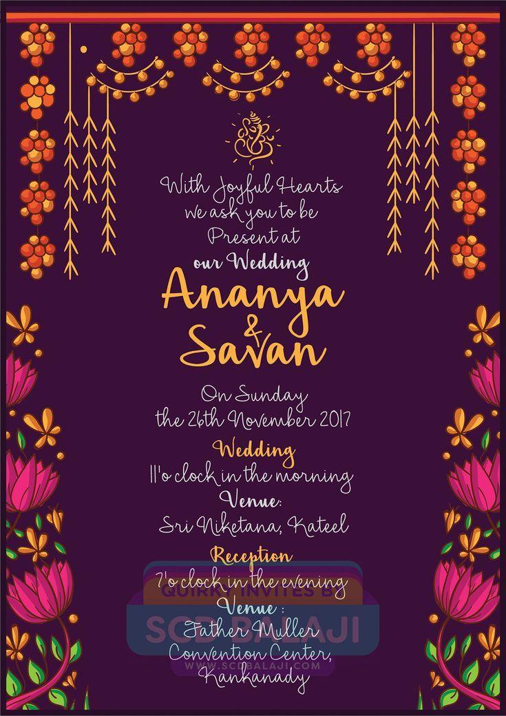 Quirky & Creative Indian Wedding Invitations – Mangalore Wedding Invitation Desi
