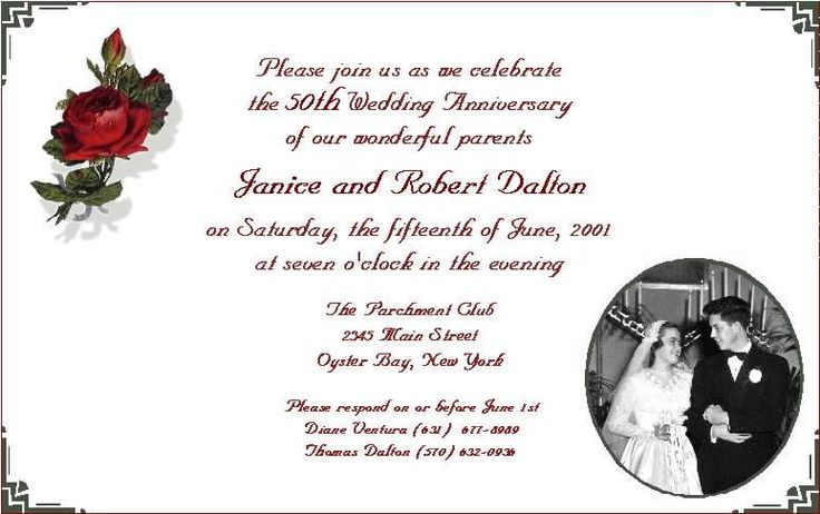 Wedding Invitation Wording Ideas With Poems