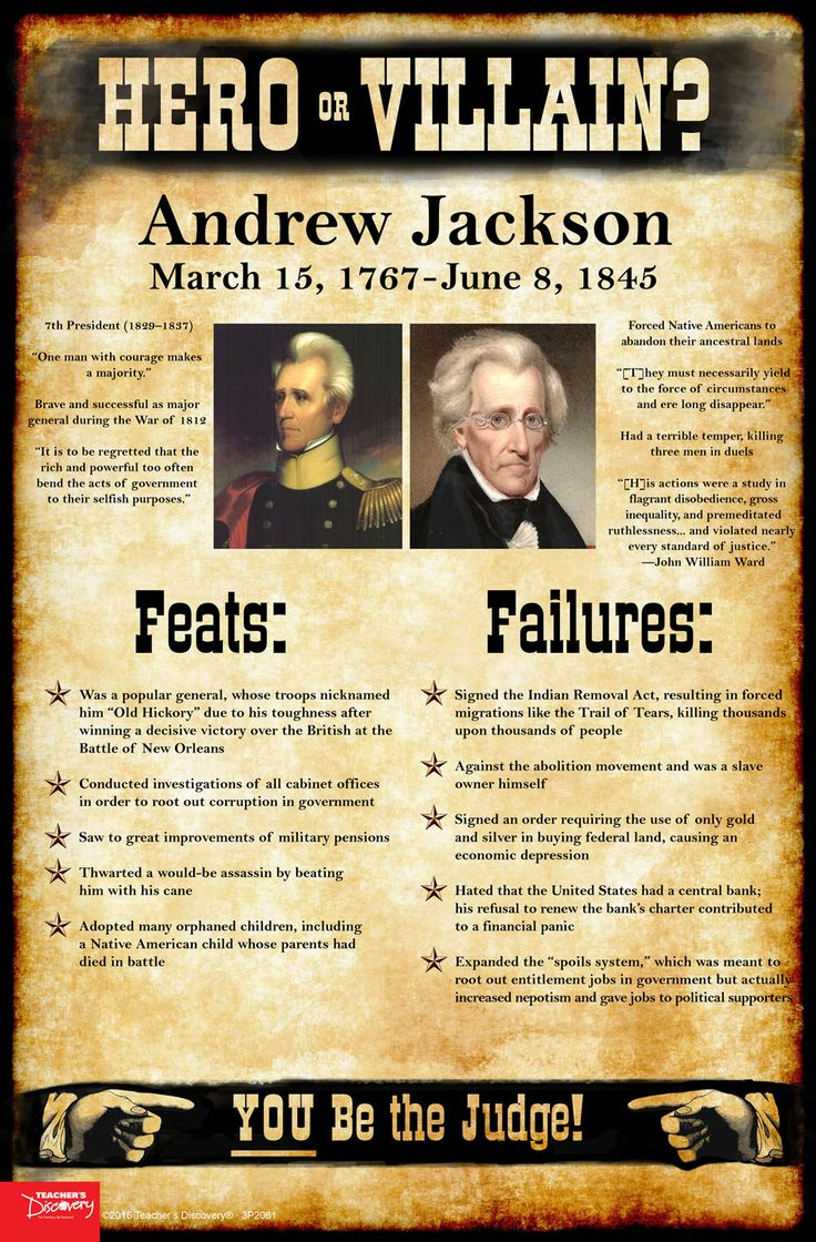 History tends to judge our past leaders as extremes: Benedict Arnold was a traitor! Abraham Lincoln was an American hero! As teachers, it's tempting at times to present a world as black and white to our students: good or evil, friend or foe, hero or villain. Use this Andrew Jackson mini-poster to help students take off the rose-colored glasses and see beyond the established historical narratives and into the real world of gray. ©2016. 11 x 17 inches. Cardstock.