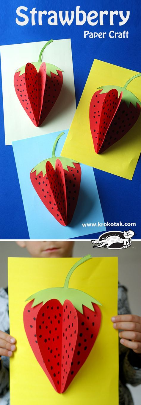 Strawberry Paper Craft This is a fun 3-D art craft!