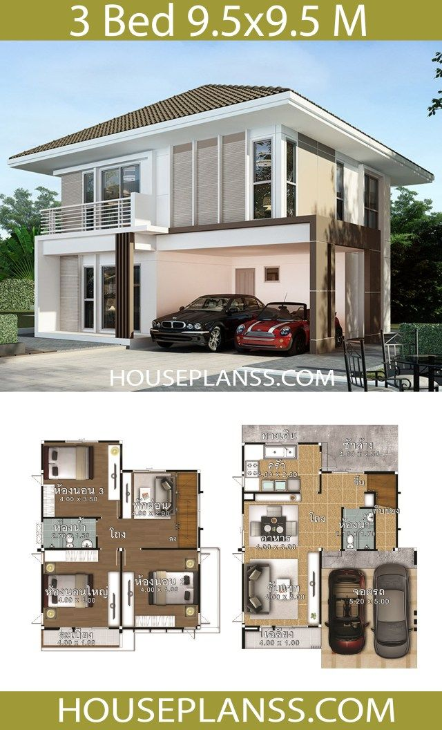 House Design Plans Idea 9 5x9 5 With 3 Bedrooms Home Ideassearch Sims House Plans My House Plans House Plans