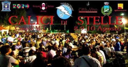 CALICI DI STELLE - CITTA' DEL VINO - FESTA DEL VINO AGLIANICO (08 Agosto 2017)