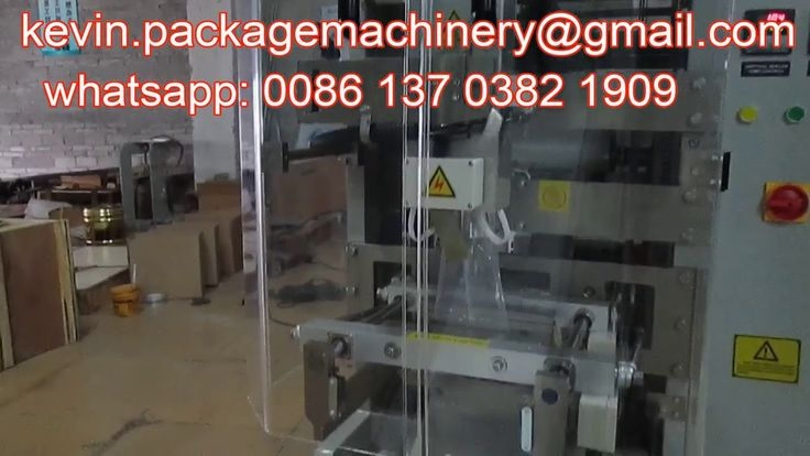 100G -2000g  Sunflower Seeds Packing Wheat Packaging Machinery